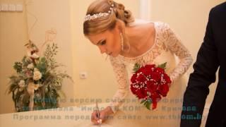 Репортаж о 100-ой регистрации брака в Кричевском районе