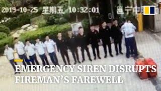 Emergency siren disrupts fireman's farewell