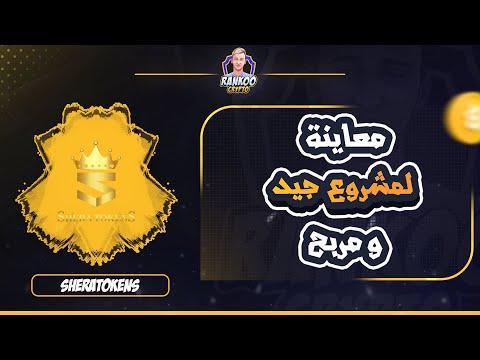 احتراف اسلحة المحترفين ( Famas & Ak ) مع شرح الاعدادات | Free fire | احسن لاعب فري فاير