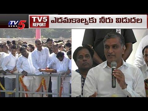 Minister Harish Rao Releases Water to Nagarjunasagar Left Canal   TV5 News