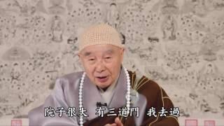 周邦道夫人親身遇到地藏王菩薩的經歷