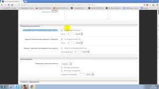 Как  выдать мут/бан на форуме(для модераторов OrioN)(, 2013-03-11T15:48:57.000Z)