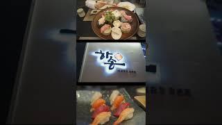 광주 코스요리의 신세계 이곳이 바로 하송참치 광주일식집…