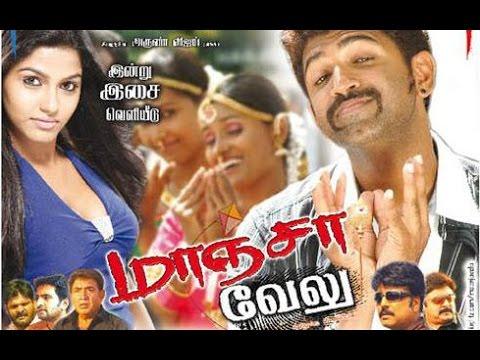 Maanja Velu | Full Tamil Movie Online