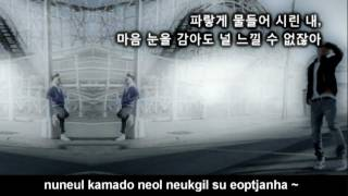 BLUE | Karaoke [Instrumental] | BIG BANG