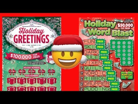 BACK TO BACK WINS? New Christmas Tickets From The Texas Lottery