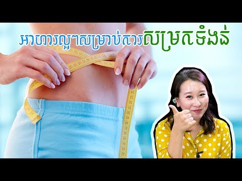 [Neary Korea] #63. 6 Good foods for your DIET!