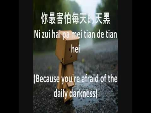 Who will you think of when you're lonely 当你孤单你会想起谁    Pinyin and English Sub   張棟樑 Nicholas Teo