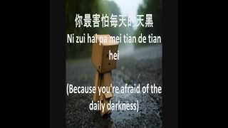 Video Who will you think of when you're lonely 当你孤单你会想起谁    Pinyin and English Sub   張棟樑 Nicholas Teo download MP3, 3GP, MP4, WEBM, AVI, FLV November 2018