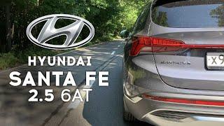Hyundai Santa Fe 2.5 - новый конфиг. Разгон 0 - 100.