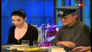 Intershop - Lutz Lange und Katrin Weber