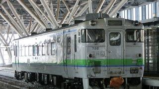 旭川→南永山 宗谷本線/石北本線 キハ40 732 JR北海道 4527D [DMF15HSA-DI]