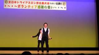 2014-04-26♪Yu-ki Feat.RIMIX スペシャルメドレー♪(粉雪-Opera) [HD]