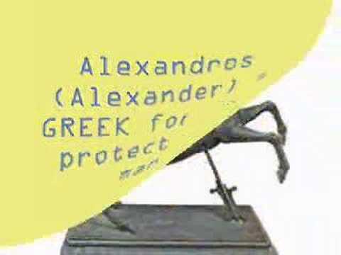 """The name """"Macedonia"""" is Greek"""