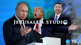 Shifting alliances between east and west – Jerusalem Studio 471
