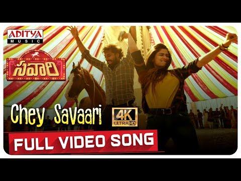 Chey Savaari Full Video song (4K)   Savaari Songs   Shekar Chandra   Nandu, Priyanka Sharma