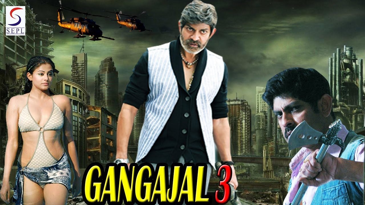 Download gangaajal full movie [hd] ajay devgn, gracy singh.