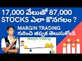 WHAT IS MARGIN TRADING  how to trade in margin trade in hindi
