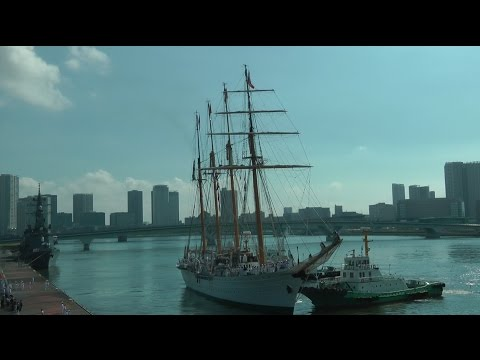 """来日チリ海軍練習帆船「エスメラルダ」の入港 Chilean Navy tall ship """"Esmeralda"""" arrival in the Port of Tokyo"""
