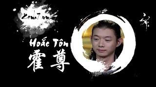 [Vietsub, Pinyin, HD] Vén Rèm Châu 卷珠帘 - Hoắc Tôn 霍尊 - Vòng 1 - Kenh7.vn