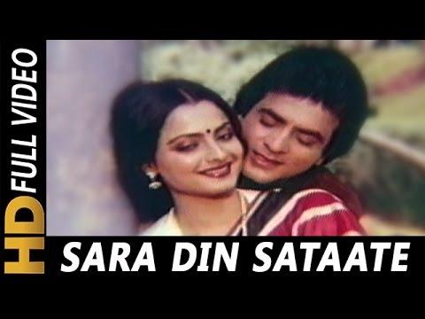 Sara Din Satate Ho | Kishore Kumar, Asha Bhosle | Raaste Pyar Ke 1982 Songs thumbnail