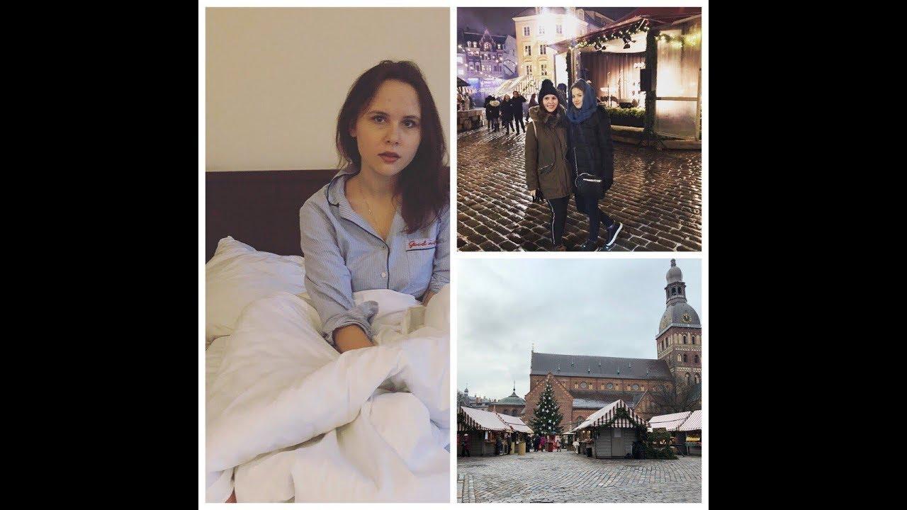 Наше Первое Путешествия - Рига туристические агентство магазин путешествий москва