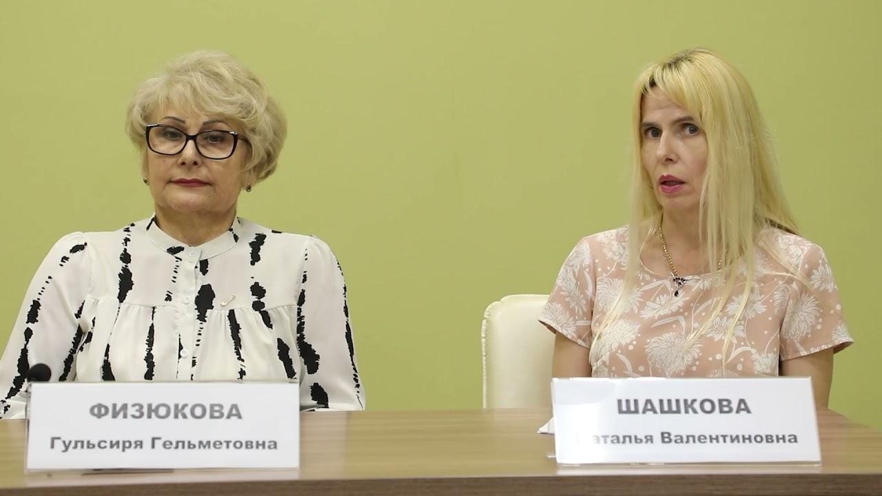 Школа пациентов Вопросы оказания стоматологической помощи в Ульяновской области