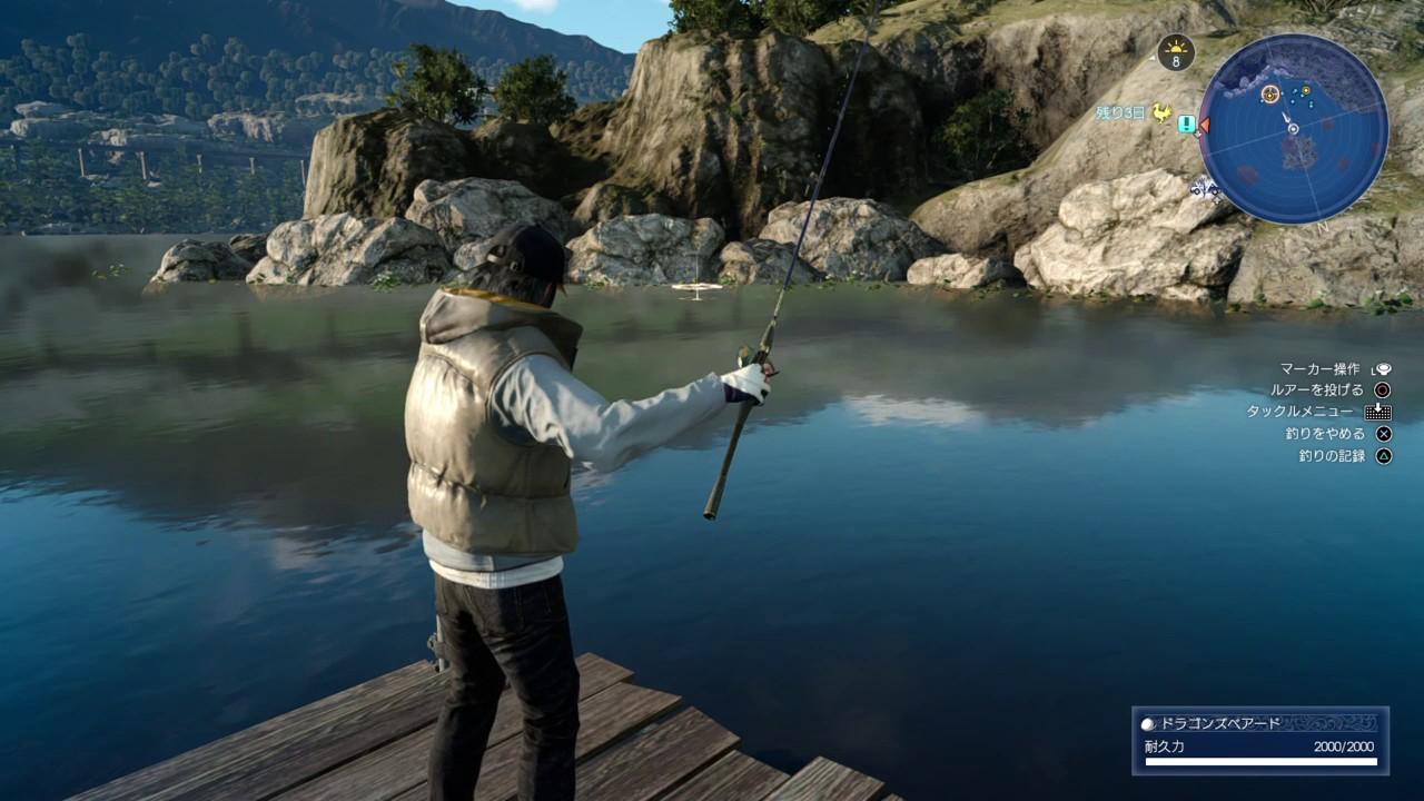 【FF15】本釣りシリーズ ヴェスペル湖の最強魚『カーネルバラマンディ』