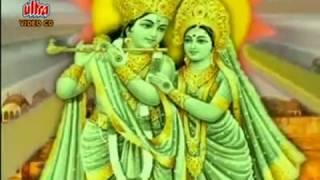 Dheema Rath Hako Pyare Nand Kumar : Radhey Krishan Ji Maharaj