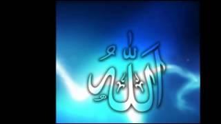 Tevhide gel tevhide/Aziz Mahmud Hüdayi Hz.