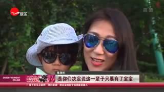 《看看星闻》:陈浩民:一签八部戏 可能还要生孩子  Kankan News【SMG新闻超清版】