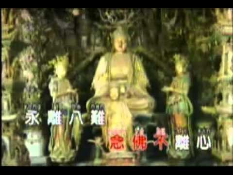 guan yin karaoke,flv