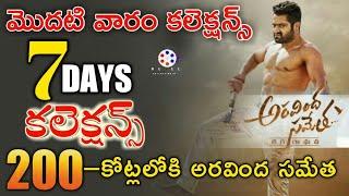 Aravinda Sametha 7 Days Collections | Aravinda Sametha 7 days box office collections |reel entertain