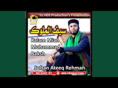 Kalam Mian Muhammad Baksh Saif ul Malook