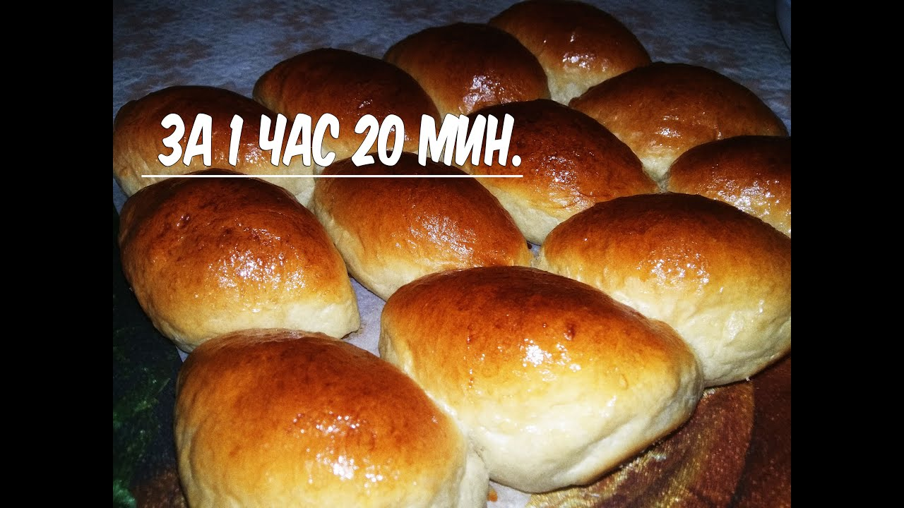 рецепт булочки с вареньем быстро