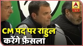 Congress MLAs Authorise Rahul Gandhi To Decide CM In Rajasthan | ABP News