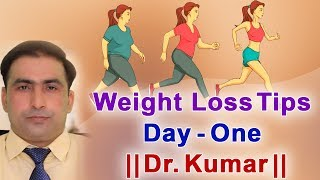 Weight Loss Tips Day One || Dr. Kumar ||