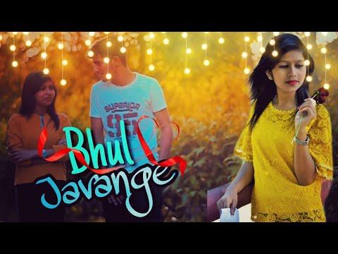 hauli-hauli-bhul-javange---sanam-parowal- -latest-punjabi-songs-2019- -lillyfuns