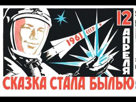 Кино и Новые композиторы — На старт! 1987
