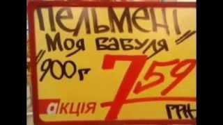 Прикольные названия товаров в магазине