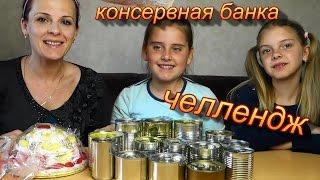 видео Радужка