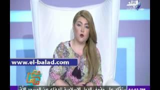بالفيديو.. مها أحمد: 'بقيت بشوف العجب في الملابس'