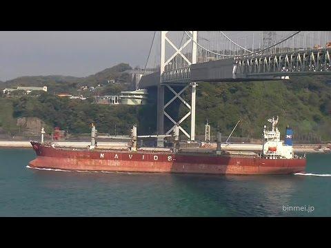NAVIOS HERAKLES - NAVIOS SHIPMANAGEMENT bulk carrier