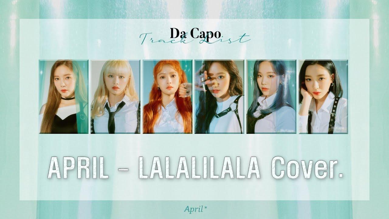 [커버보컬팀 팔레트] 에이프릴(APRIL) - LALALILALA Cover.