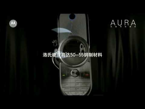 AURA by Motorola (Chinese version)