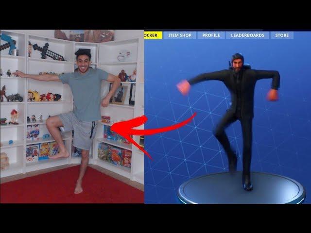 رقصة الفوز | Fortnite