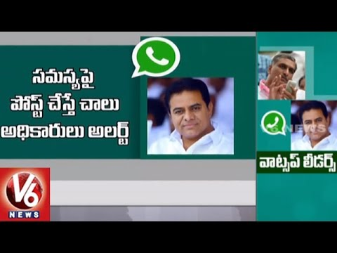 Ministers Harish Rao And KTR Using WhatsApp Groups To Interact With Officials | V6 News
