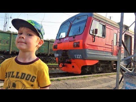 Мультфильм детские про поезда