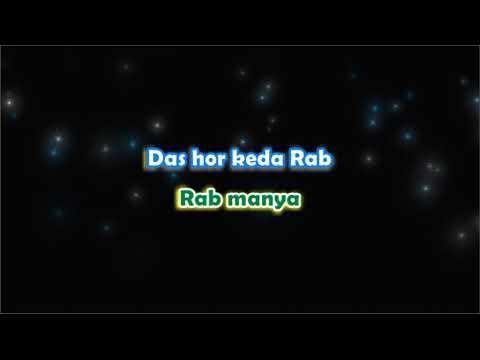 Tu Maane Ya Na Maane Dildara - Karaoke with Lyrcis