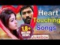 Telugu Heart Touching Songs Jukebox